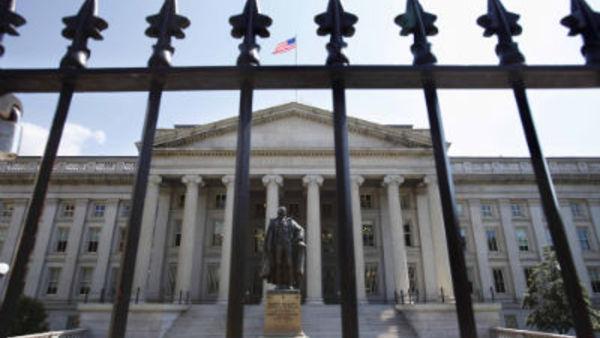 U.S. Treasury Building (AP Photo/Jacquelyn Martin)
