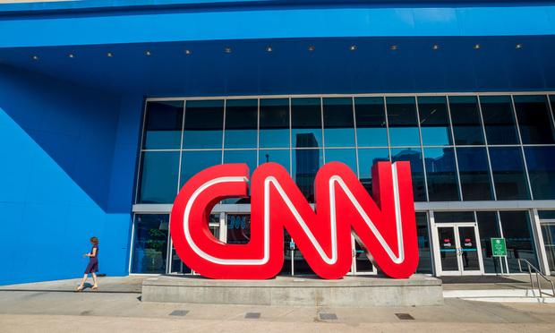 CNN Center in Atlanta.