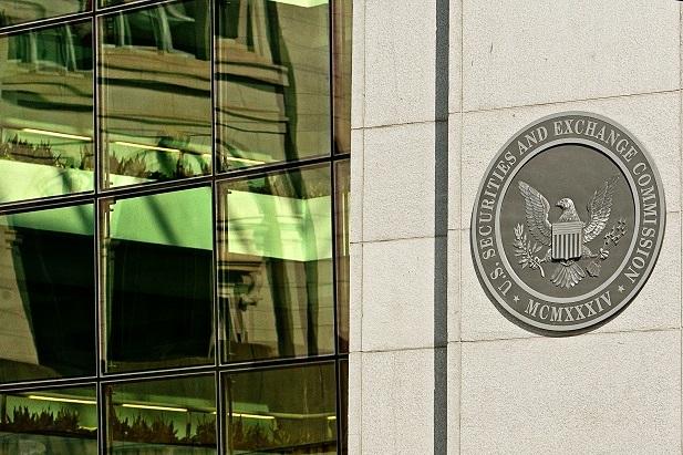 exterior of SEC building