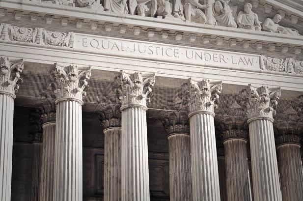 closeup of Supreme Court building