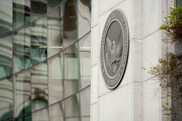 SEC headquarters in Washington